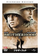 BROTHERHOOD STANDARD EDITION (Japan Version)