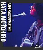 MTV Unplugged: Hata Motohiro [BLU-RAY] (Japan Version)