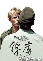 Merry Christmas Mr Lawrence (1983) (DVD) (Taiwan Version)
