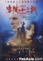 The Flowers Of War (2011) (DVD) (Taiwan Version)