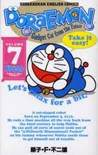 Doraemon - Gadget Cat from the Future (Volume 7) (English & Japanese)