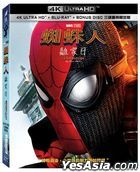 Spider-Man: Far From Home (2019) (4K Ultra HD + Blu-ray 3-Disc Edition) (Taiwan Version)