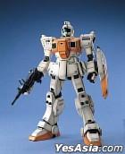 Gundam : MG GM- Land Battle Type