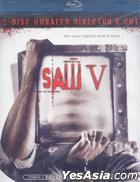 Saw V (Blu-ray) (2-Disc Unrated Director's Cut) (US Version)