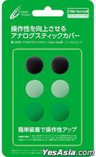 Xbox One Analog Stick Cover (日本版)