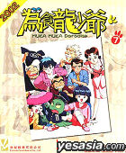2002 Muka Muka Paradise Vol.7