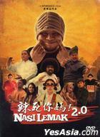 Nasi Lemak 2.0 (2011) (DVD) (Taiwan Version)
