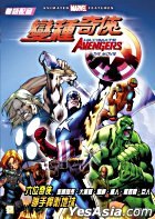 Ultimate Avengers The Movie (DVD) (Hong Kong Version)