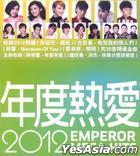 2012 Emperor Mega Hits (2CD)
