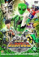 Doubutsu Sentai Zyuohger Vol.4 (Japan Version)