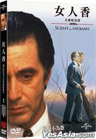 Scent of a Woman (1992) (DVD) (Taiwan Version)