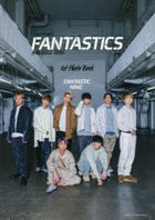 FANTASTICS from EXILE TRIBE 1st Photobook 'FANTASTIC NINE'
