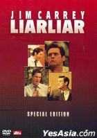 Liar Liar (1997) (DVD) (Hong Kong Version)