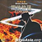 Zorro (1975) (VCD) (Hong Kong Version)