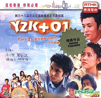 YESASIA: Y2K+01 (Vol.2) VCD - 余文樂(ショーン・ユー), 關智斌 ...