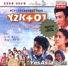 Y2K+01 (Vol.2)
