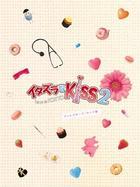 恶作剧之吻2 Love in Tokyo Director's Cut Edition Blu-ray Box 1 (Blu-ray)(日本版)