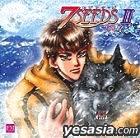 7SEEDS II (Japan Version)