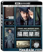 Sherlock Holmes (2009) (4K Ultra HD + Blu-ray) (Steelbook) (Taiwan Version)