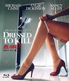 Dressed To Kill 4K Restored Edition (Japan Version)