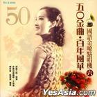 50 Classic Hits 6 (2CD + Book)
