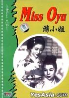 Miss Oyu (DVD) (China Version)