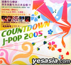 COUNTDOWN J-POP 2005 (CD+VCD) (Overseas Version)