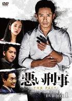 壞刑警  (DVD) (BOX 1) (日本版)