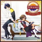 Animal Theratopia Uta to Drama CD Series Vol.2 (Japan Version)