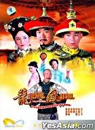 Long Fei Long Feng Fei Feng (Ep.1-40) (End) (China Version)