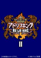 TAIMAN SOKKYOU CONTE BATTLE ADLIB KING 2 (Japan Version)