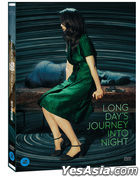 Long Day's Journey into Night (DVD) (Korea Version)
