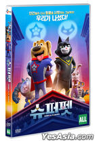 StarDog and TurboCat (DVD) (Korea Version)