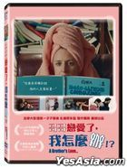 A Brother's Love (DVD) (Taiwan Version)
