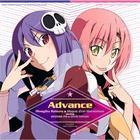 Advance (Japan Version)