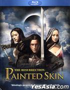 Painted Skin: The Resurrection (2012) (Blu-ray) (US Version)