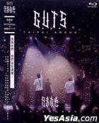 G.U.T.S Taipei Arena (Blu-ray)