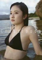Morito Chisaki Photobook 'Crossroads'