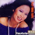 Teresa Carpio (Reissue Version)
