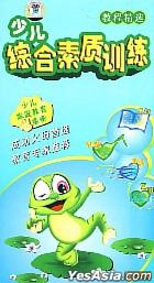 Shao Er Zong He Su Zhi Xun Lian  Shao Er Jia Ting Jiao Yu Si Zhong Zou (DVD) (China Version)
