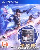 Shin Sangoku Musou Eiketsuden (Asian Chinese Version)