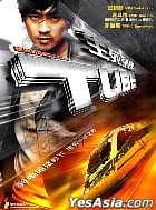 TUBE (DVD) (Hong Kong Version)