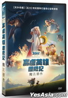 Asterix and the Magic Potion (2018) (DVD) (Taiwan Version)