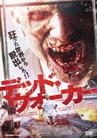 Anger Of The Dead  (Japan Version)