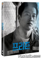 The Prison (2DVD) (Korea Version)