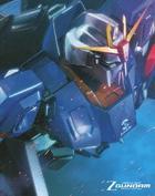 Mobile Suit Z Gundam (Zeta Gundam) Memorial Box Part.2 (Blu-ray) (First Press Limited Edition)(Japan Version)