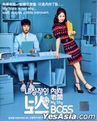 My Shy Boss (2017) (DVD) (Ep. 1-16) (End) (Multi-audio) (English Subtitled) (tvN TV Drama) (Malaysia Version)
