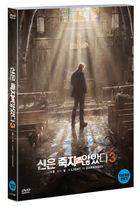 God's Not Dead: A Light in Darkness (DVD) (Korea Version)