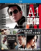 A-1 (2004) (Blu-ray) (Hong Kong Version)