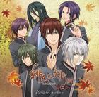 TV Anime Hiiro no Kakera 2 OP -Takanaru- (Normal Edition)(Japan Version)